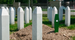 One of many graves at the Srebrenica Genocide Memorial.
